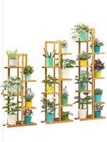 Floor-standing storage decorative flower shelf multi-level indoor balcony green porridge solid wood living room style decoration