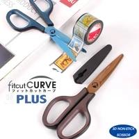 japan plus black technology non adhesive scissors stick free fluorine coated titaniumblade scissor diy tools office supplies