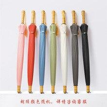 Parapluies coupe-vent à manche en bois   Parapluie de 24k de Long, à la mode pour femmes, Double et grand parapluie, canne de haute qualité