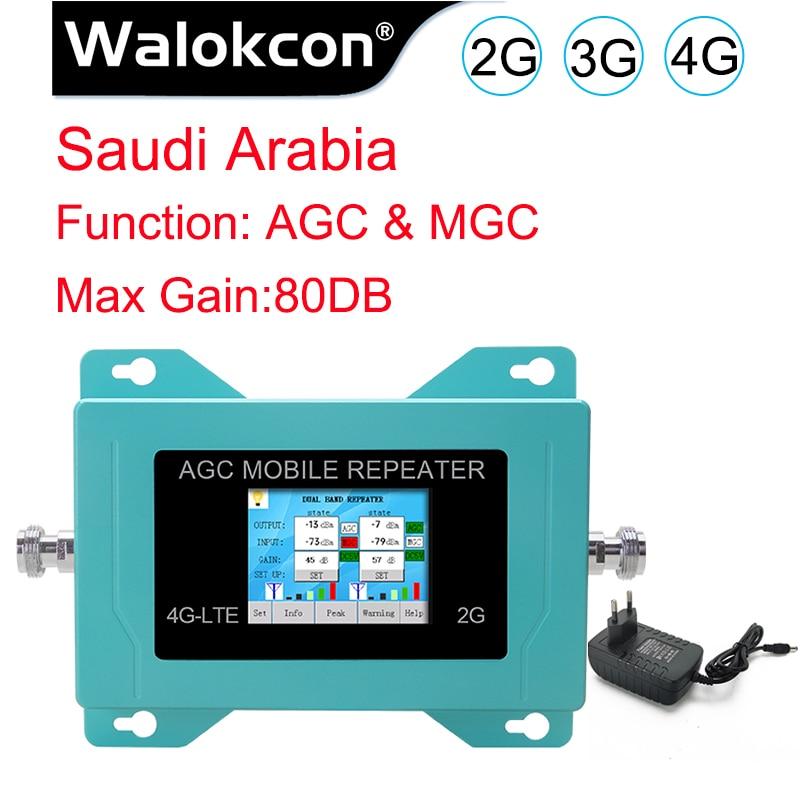 80dB قابل للتعديل كسب AGC موبايل شبكة الداعم ثنائي النطاق مكرر الاتصالات الهوائي