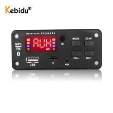 Großen Bildschirm Auto Audio USB TF FM Radio Modul Drahtlose Bluetooth 5V 12V MP3 WMA Decoder Board MP3 player mit Fernbedienung