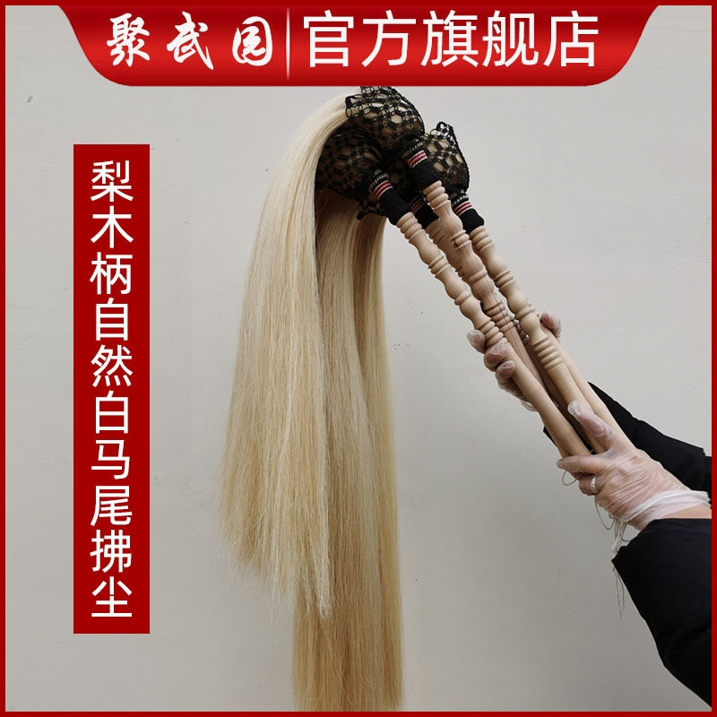 Human Hair Ponytail Extension Horsetail Whisk Natural White Pear Wooden Handle Taiji Horsetail Whisk Buddha Dust Sweeper Duster