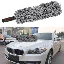 Щетка для мытья автомобиля, щетка для мытья автомобиля, мягкая микрофибра, инструмент для мытья, уход за автомобилем, шлифовка грязи, автомобильный пыльник, Регулируемый универсальный