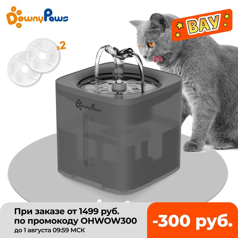 موزع مياه أوتوماتيكي سعة 2 لتر للحيوانات الأليفة ، موزع مياه مع فلتر ، للقطط والكلاب