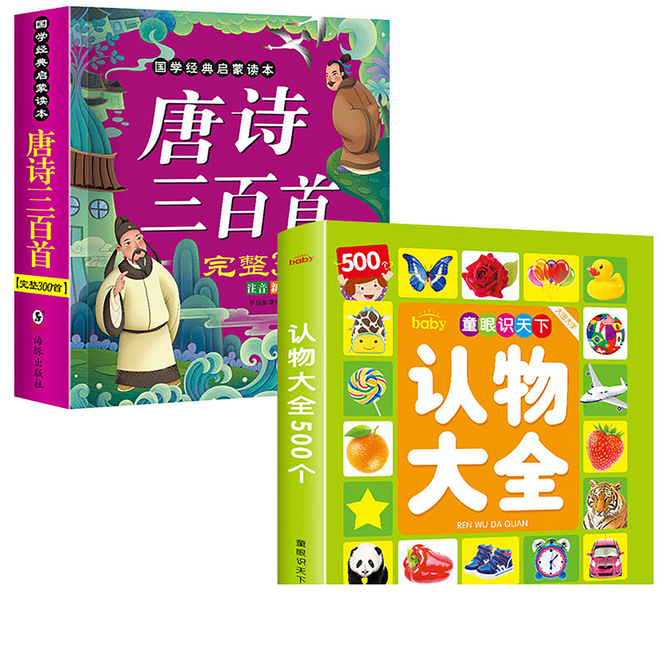 tarjetas-de-aprendizaje-temprano-para-ninos-tarjetas-cognitivas-para-ninos-pequenos-ver-imagen-reconocimiento-de-iluminacion-libros-educacion-de-conocimiento