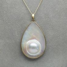 Collier en or jaune 18K avec pendentif en perles de culture blanc véritable Blister 43MM