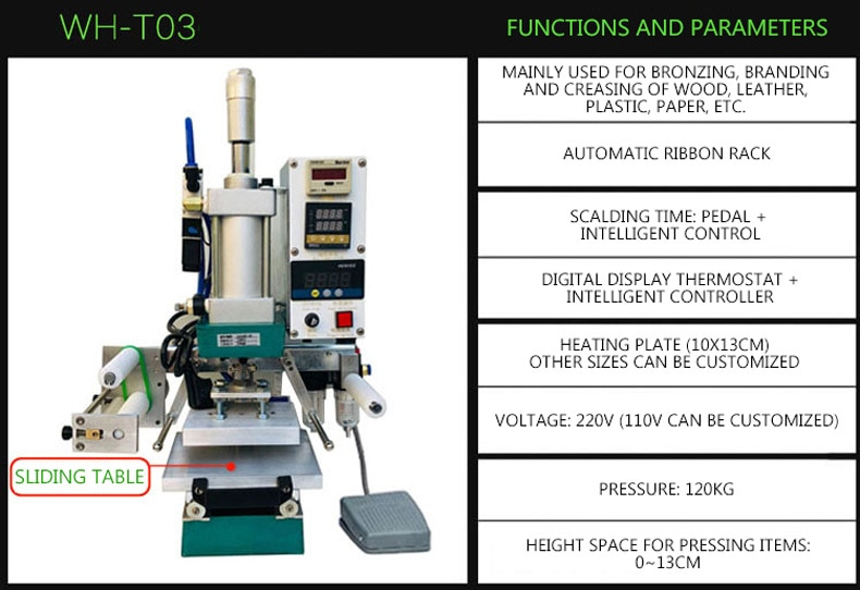 220v 110V  500w pneumatic hot stamping machine leather wood LOGO brand stamping machine hot stamping tools enlarge