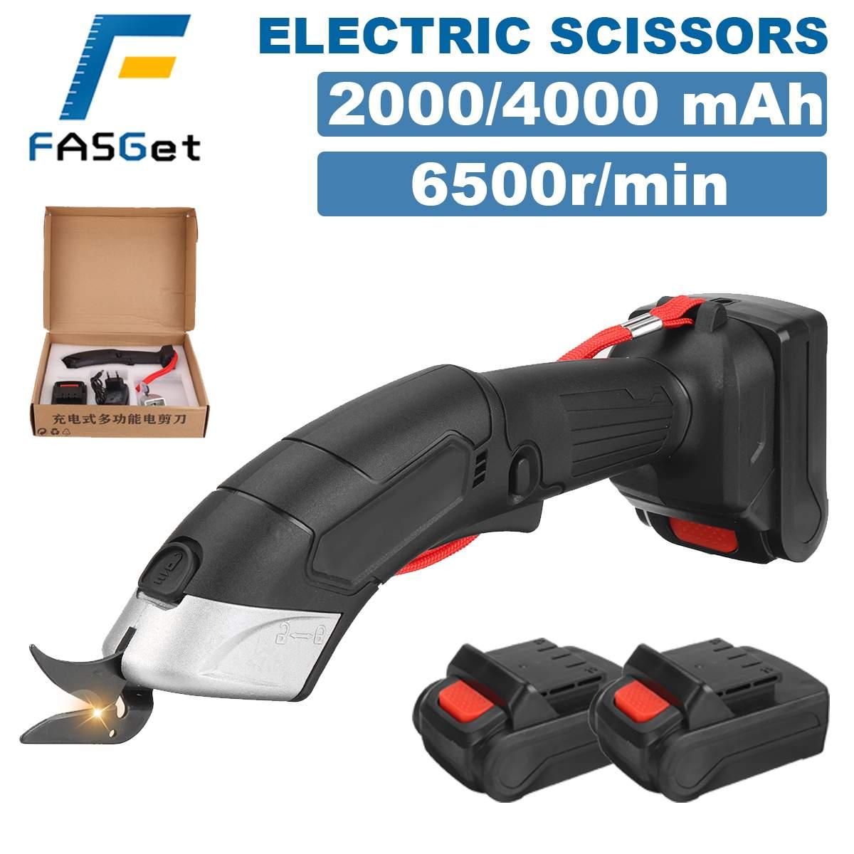 FASGet 12 فولت متعددة الوظائف مقص كهربائي لاسلكي انخفاض استهلاك مرنة الكهربائية مقص القماش والجلود أداة قطع القماش