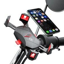 Велосипедный мотоциклетный держатель для телефона с автоматическим замком, кронштейн для крепления на руль зеркала, поворот на 360 градусов, подставка для GPS и велосипеда для iPhone HuaWei