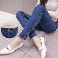 Femmes taille haute bavure jean corée vêtements maigre élasticité jean aautomne mince Section pieds printemps jean Femme Denim pantalon fendu
