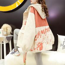 Loose casual hooded short jacket female spring and autumn 2021 new student tooling foreign style net