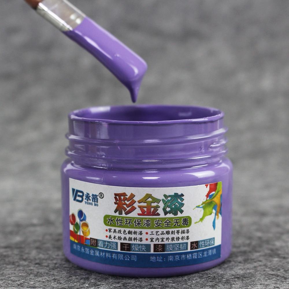 100g Purple Paint, Environmentally Friendly Water-based Paint, Furniture,Iron Doors,Wooden Doors,Han недорого