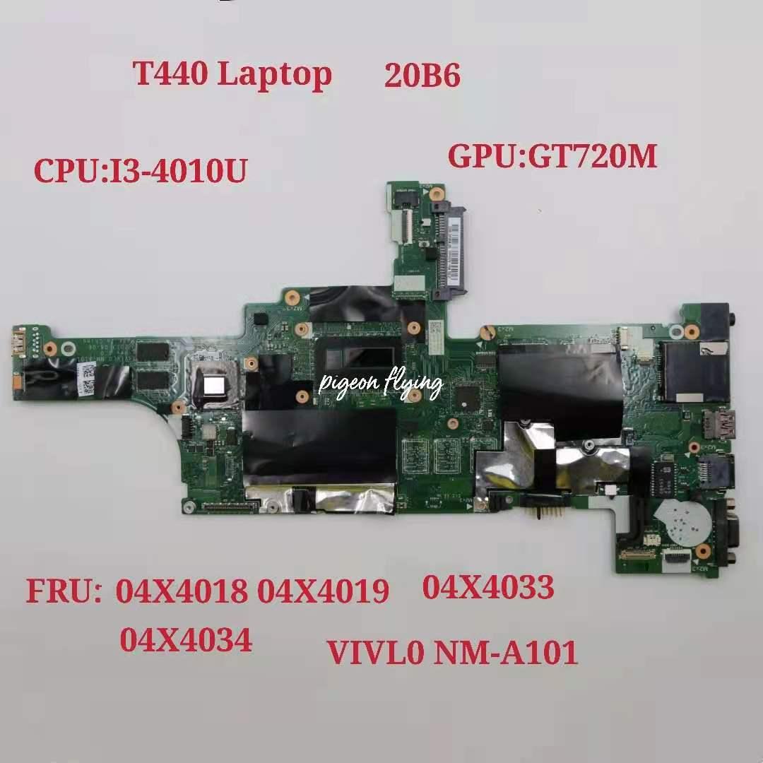 ل Thinkpad مناسبة T440 اللوحة الأم للكمبيوتر المحمول وحدة المعالجة المركزية: i3-4010 وحدة معالجة الرسومات: GTX720M NM-A101 FRU 04X4018 04X4019 04X4033 04X4034