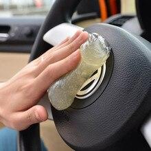 Éponge de nettoyage de voiture meilleure qualité   auto universelle, cybercolle super propre, outils de poussière de microfibre, gel de boue pour Audi BMW VW Kia Toyota