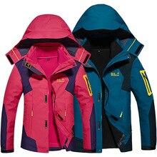 women winter waterproof jackets hiking jacket 3 in 1 windbreakers Windproof womens fleece coat camping Thermal Fleece Ski Suit
