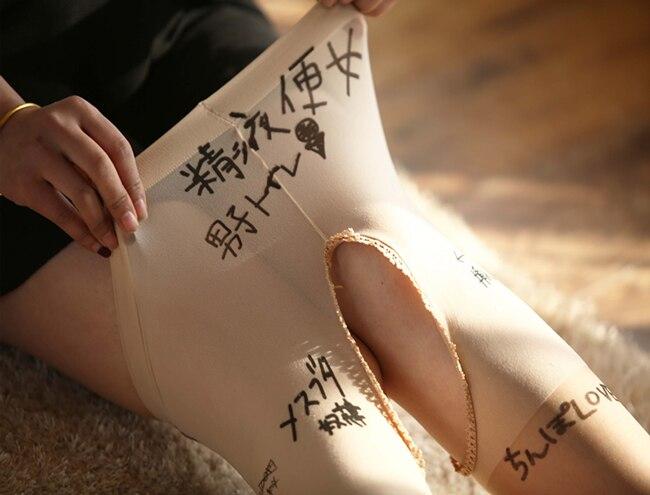 Эротические женские чулки, Японское порно, колготки без косточек с двусторонней открытой промежностью, чулки, интимное белье, сексуальные к...