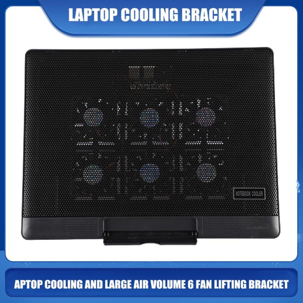 مبرد كمبيوتر محمول 6 مراوح لوحة التبريد 2 منفذ USB مع مروحة الثورة 1000-1200 الإشعاع للألعاب مبرد كمبيوتر محمول حامل تبريد