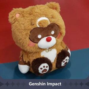 Genshin Impact Anime Cosplay Genshin Xiangling Caramel Crispy Rice Kawaii Brown Bear Dolls Plush Toys Christmas Gifts Collection