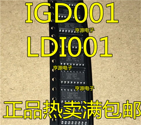 IGD001 LDI001 SOP16