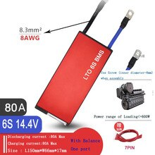 BMS 6 S LTO BMS con equilibrio 80A 100A 120A 150A 200A 400A di ricarica rapida per LTO batterie collegate in 6 serie