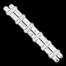 2PCS LED Backlight Strip For LGIT_Trident_82UM75_A_L/B_L  LGIT_82UM75-R2