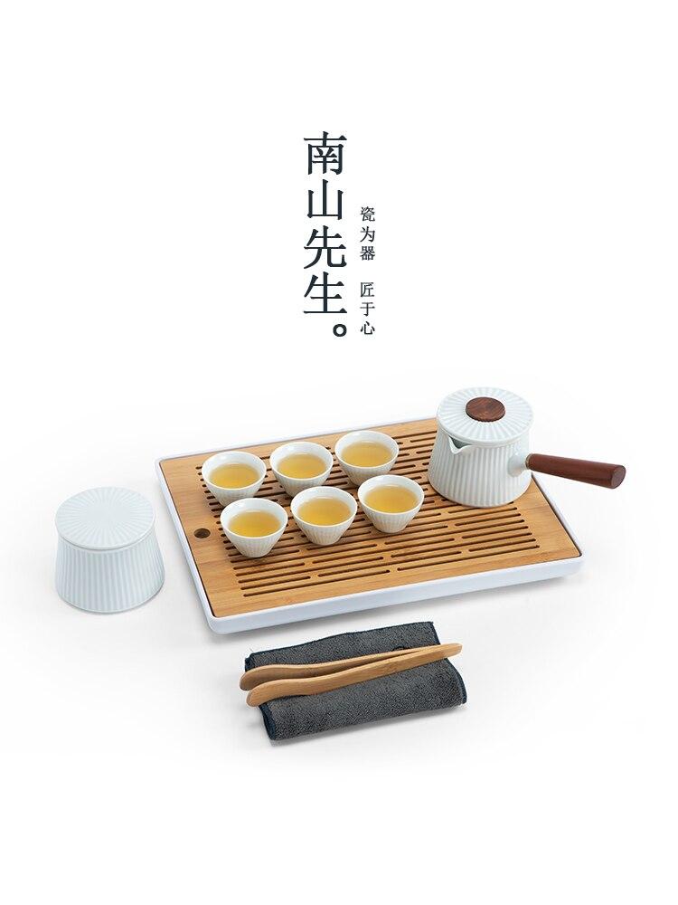 طقم شاي محمول مع صينية تقديم طقم شاي جمالي من السيراميك صندوق هدايا بسيط عصري طقم شاي تيترا بورسيليانا BG50TS