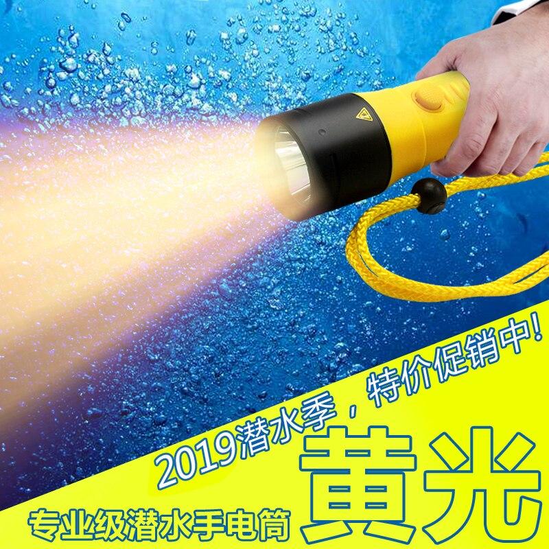 Diving Flashlight Outdoor Waterproof Glare Rechargeable Flashlight Underwater Lighting Linterna Buceo Portable Lighting EB50SD enlarge