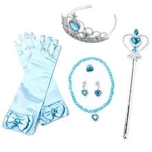 Girl Elsa Anna Accessory Set Kids Princess Costume Party Supply Aurora Belle Sofia Snow Flake Magic