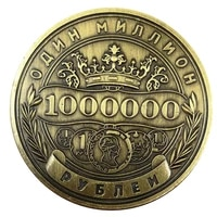russian million ruble commemorative coin badge double sided embossed plated coins collectible art souvenir friend gift