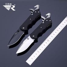 Многофункциональный складной карманный нож Sanrenmu 7045 с карманным зажимом, Стекловолоконный Режущий инструмент для кемпинга и путешествий
