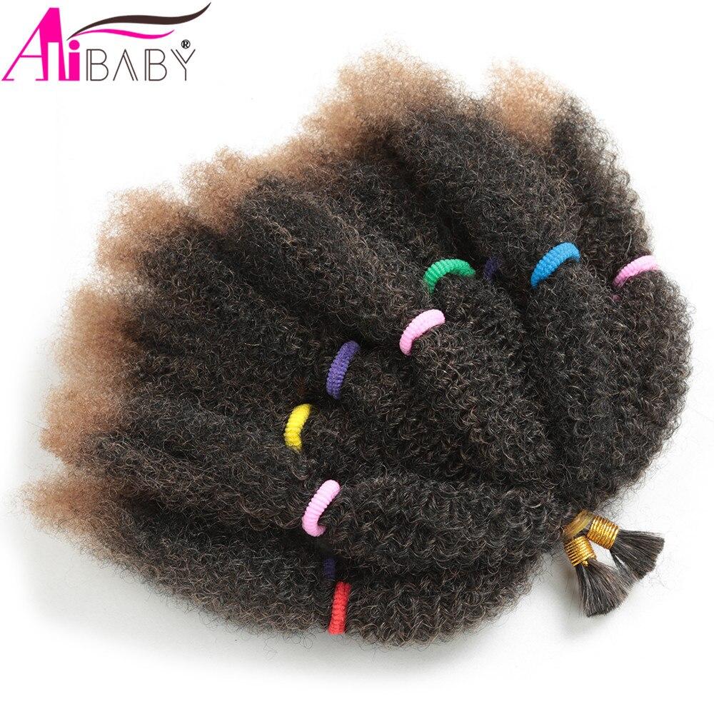 Pelo trenzado sintético ombré de 12 pulgadas, pelo Afro rizado a granel, trenzas, Color marrón, trenza de ganchillo, extensión de pelo Alibaby