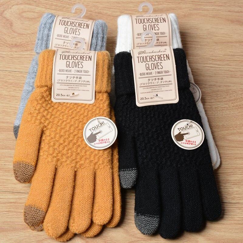 Зимние женские перчатки, перчатки для сенсорного экрана, теплые тянущиеся вязаные варежки, перчатки с имитацией пальцев, женские вязаные Ут...