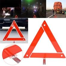 1Pc สะท้อนแสงป้ายเตือนพับเก็บได้สามเหลี่ยมรถอันตรายสลาย
