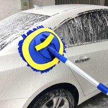 Щетка для мытья автомобиля, телескопическая швабра с длинной ручкой, автомобильные аксессуары, щетка для мытья автомобиля, шенилловая щетка