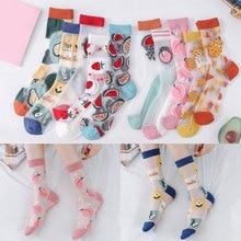 Summer Transparent Silk Socks Creative Cartoon Fruit Animal Women Socks Irregular Crystal New Produc