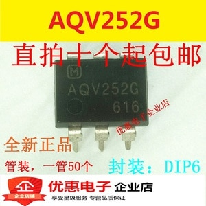 AQV252G light coupled solid state relay AQV252GA upright DIP6 】 【 spot can play