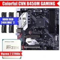 colorful cvn b450m gamingamd cpu ryzen 7 2700xkingston ddr4 8gb2 combination kit m 2 usb3 0 socket am4 m atx5900x58003700