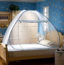 1PC Simple Portable étudiant moustiquaire insecte maille cryptage auvent enfants Simple Double lit tente moustiquaire filet pliable