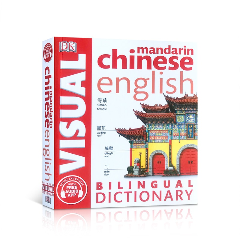 li dong tuttle learner s chinese english dictionary Children Popular Books Chinese English Visual Bilingual Dictionary Encyclopedia for Adults bilingual illustrated dictionary 2