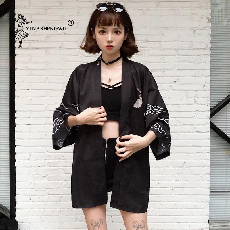 With Belt Blouse New Fashion Kimono Blouse Japanese Fan Print Women Shirt Summer Sunscreen Tops Japan Kimono Women Yukata Women