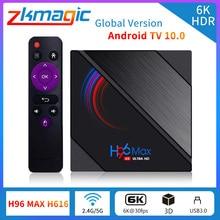 H96 caixa de tv máxima android 10.0 allwinner h616 quad core 4gb 64gb 2.4g 5g wifi 6k hd media player h96max android inteligente conjunto caixa superior