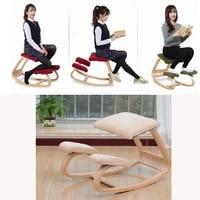 home chair lightweight simple stool office furniture original ergonomic kneeling rocking wooden kneeling computer sitting chair
