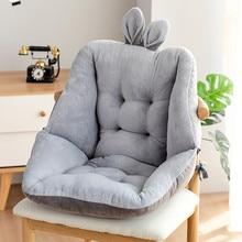 38# Semi-enclosed One Seat Cushion Memory Foam Chair Cushions Desk Seat Cushion Multifunctional Warm Comfort Sea