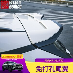 Applicable to Toyota 2020 5th generation RAV4 rear spoiler