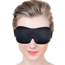 3D Sleep Mask Total Blackout Eyeshade Sleeping Aid For Travel Rest Blindfold Soft Sleeping Eye Mask Women Men Eyepatch