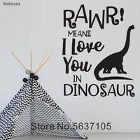 Makeyes     autocollants muraux en forme de dinosaure  etiquette Rawr  je veux dire  I Love You   Design artistique  pour la maison  la chambre dun bebe  decoration douce  Q071