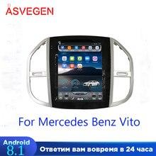 DVD DVD stéréo GPS Navigation   Écran Vertical 12.1 pouces de Style Tesla, Android voiture, lecteur Radio pour Mercedes Benz Vito 2016