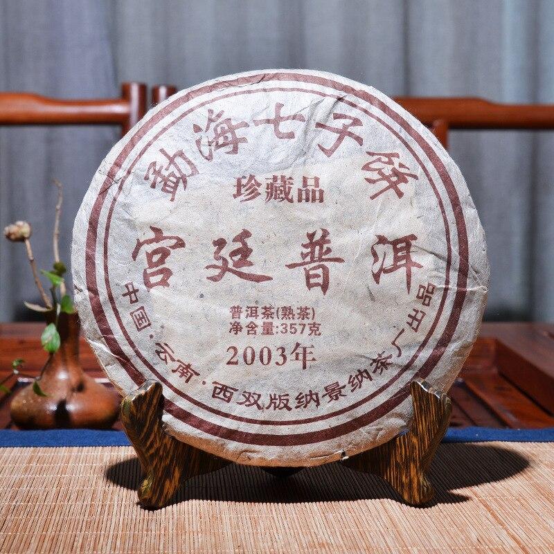 357g China Yunnan Menghai mellow más antiguo maduro puer té abajo tres alto fuego claro para perder peso comida verde