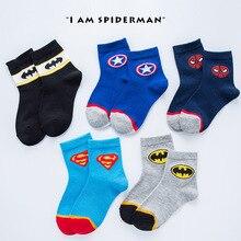 New 5Pairs/set Socks Cartoon Super Hero  Captain Cotton Kids Boys Socks Gift for 2-10Y