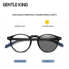 Le filtre Anti-lumière bleue de roi doux bloquant le filtre réduit la tension de lunettes